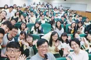 【性別平等教育講座】高雄餐旅大學「關係攝影學:用手機拍出愛!」講師:吳鑫