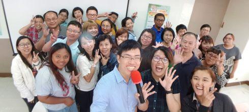 【手機商品攝影與酷卡實務設計課程】 高雄西子灣教育基金會 講師:吳鑫