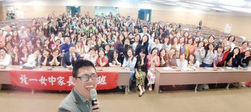 北一女中家長會成長班大型講座課程 手機攝影好好玩 講師:吳鑫