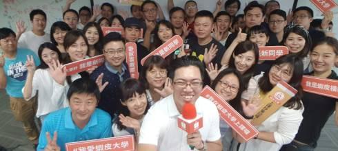 【手機商品攝影課】蝦皮購物蝦皮大學 台中場進階班 講師:吳鑫