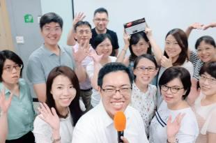 【手機攝影課】用手機拍出完美打卡照 台北場 講師:吳鑫