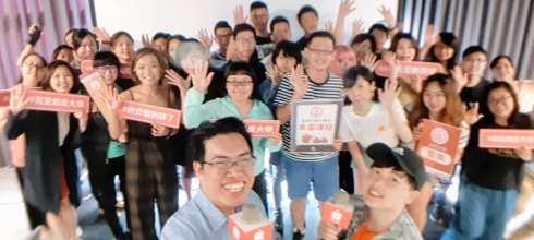 【商品美食手機攝影課】蝦皮購物蝦皮大學 高雄場進階班 講師:吳鑫