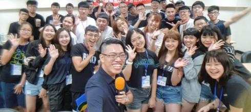 【手機拍片課】一日Youtuber好好玩 大葉大學新鮮人計畫營隊  講師:吳鑫