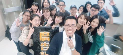 文化大學廣告設計社 手機攝影課 拍出超完美打卡照 講師:吳鑫