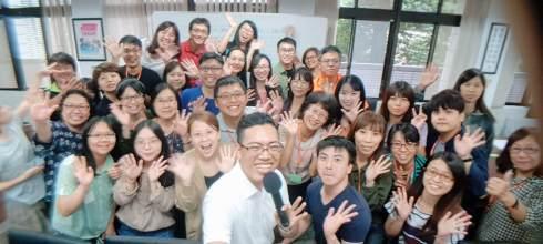 【手機活動影片紀錄課】台灣電力公司教育訓練 內訓課程 講師:吳鑫