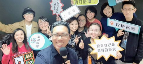 【手機商品美食攝影課】一手拍出好賣相  高雄場 講師:吳鑫