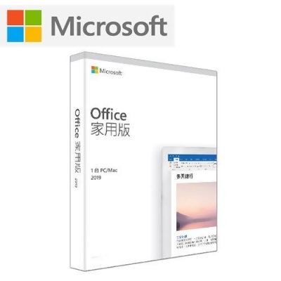 Microsoft微軟 Office 家用版 2019 from 良興EcLife購物網站 at SHOP.COM TW