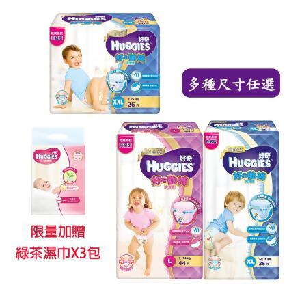 【好奇】白金級好動褲x2包(任選一箱)限量加贈綠茶濕巾3包 from friDay購物 at SHOP.COM TW