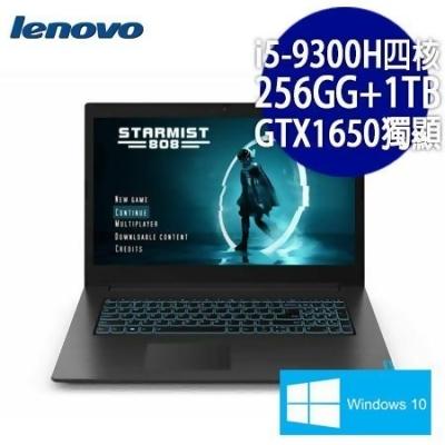 Lenovo聯想 IdeaPad L340 15.6吋電競筆電-漸變藍 i5-9300H四核/4G/1TB+256G SSD/GTX1650/WIN10 (15IRH-81LK00TDTW) from friDay購物 at SHOP ...