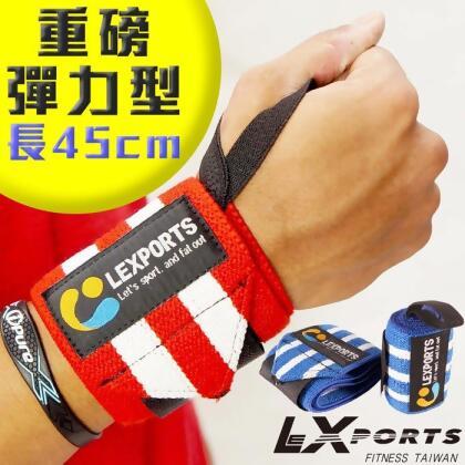 LEXPORTS E-Power 腕部支撐護帶(重磅彈力-加厚型)L45cm / 健身護腕/重訓護腕 from 大林幸福購 at SHOP.COM TW