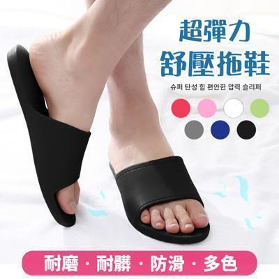 【韓國暢銷款-回購率破錶】簡約舒適氣壓式拖鞋 from 松果購物 at SHOP.COM TW