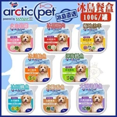 24入組arcticpet 冰島餐盒/狗罐頭餐盒8種口味100g/盒 from 松果購物 at SHOP.COM TW