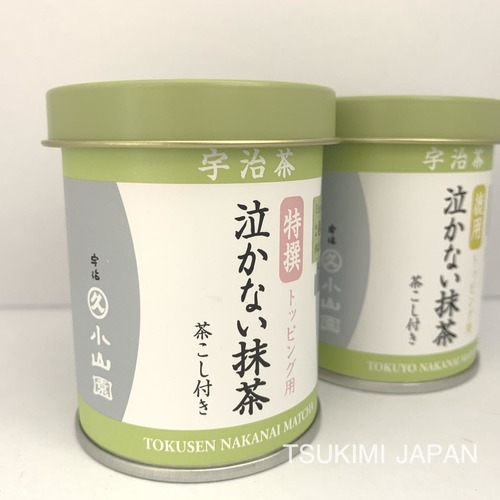 日本丸久小山園 泣かない抹茶 不哭抹茶 不易溶抹茶 40g