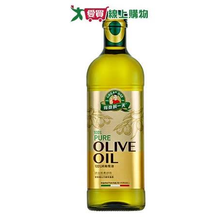 桂格得意的一天橄欖油1L|2020年最推薦的品牌都在friDay購物