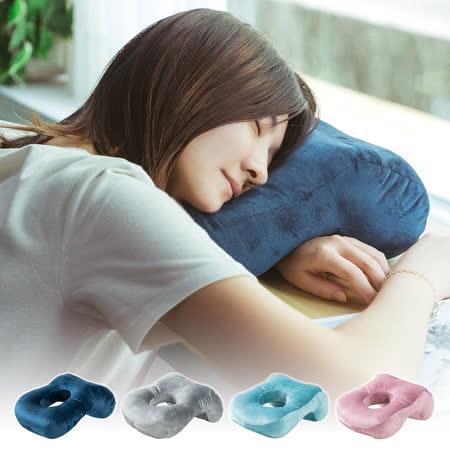 辦公室神器多功能鏤空午睡枕 趴睡適用毛絨質感純色抱枕趴趴枕|2019年最推薦的品牌都在friDay購物