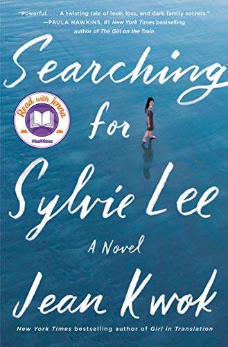 Searching for Sylvie Lee: A Novel Kindle Edition