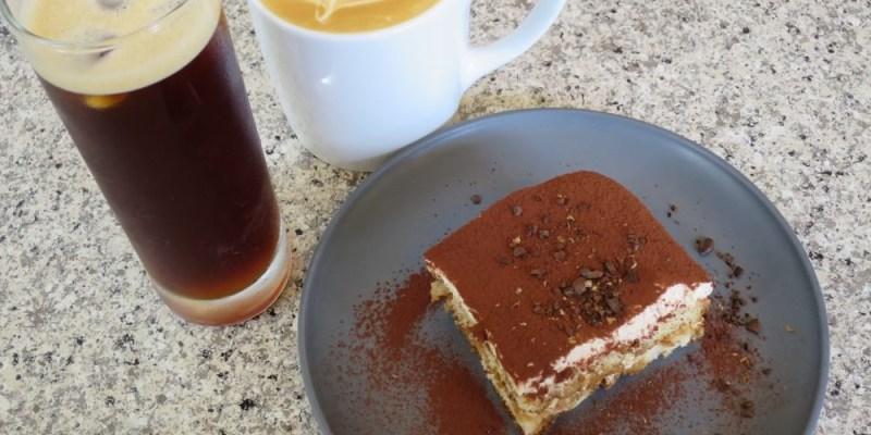 Taichung Solidbean Coffee Roasters 你無法錯過的放空之地 201605更新