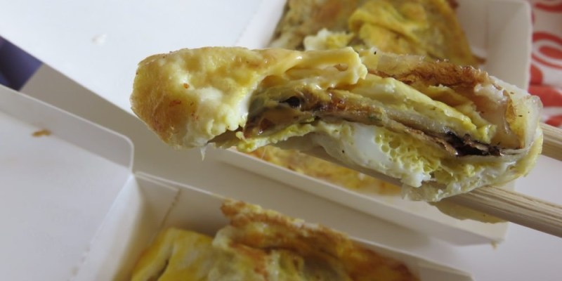 《台東蘭嶼》施路岸早餐 nameless breakfast 無名蛋餅