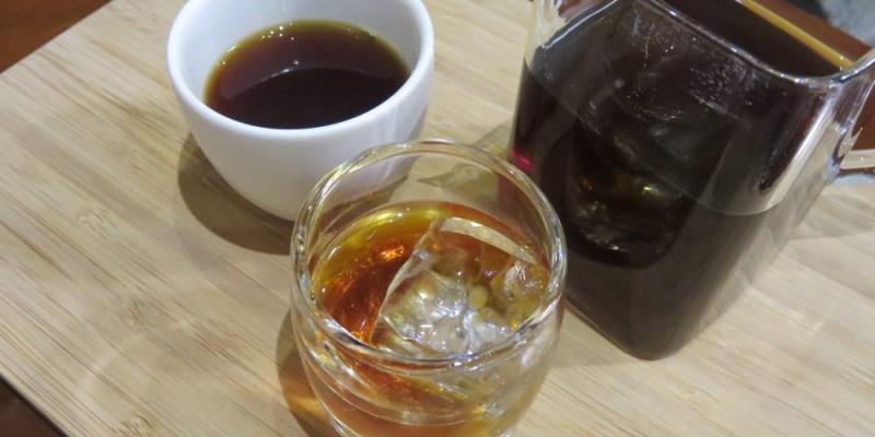 《台北》森高砂咖啡館 san coffee 在地用心 台灣精品咖啡