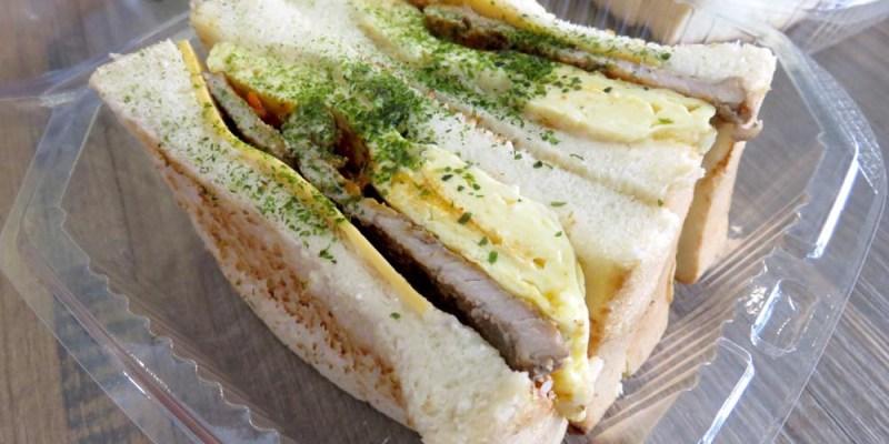 《台北早餐》上山採覓 厚切炭烤吐司 CSH natural 厚切能不乾真有你的