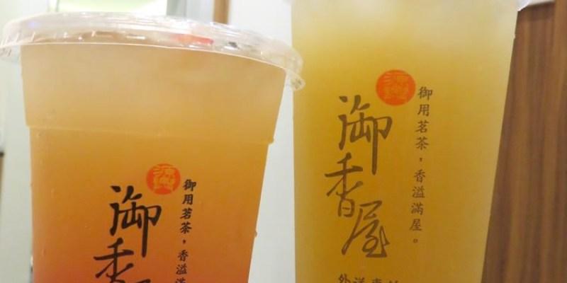 《嘉義茶飲》源興御香屋 YUAN-SING tea house 郭家雞肉飯 Kuo's chicken rice