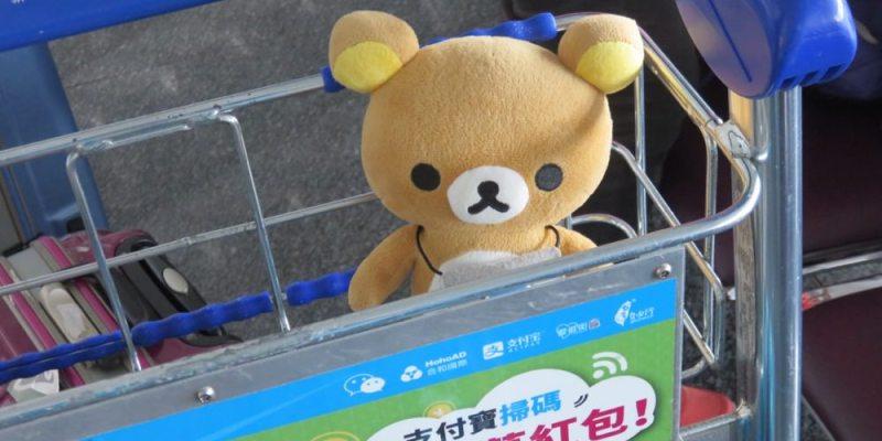 Airpopo 台北到桃園機場接送 三人以上都有