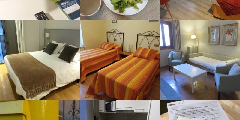 西班牙旅館收藏 公寓飯店老蝦住過給你參考