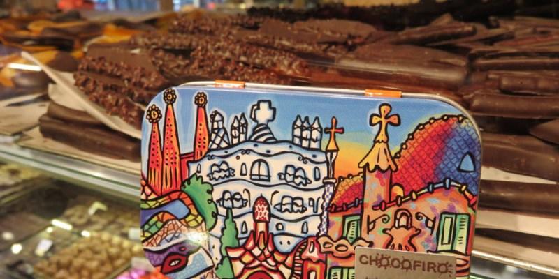 第一次去西班牙怎麼排?多城市行程規劃全攻略懶人包