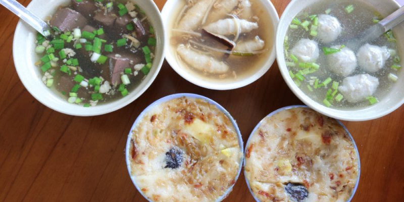 《Taiwan》Things you Must Eat in Tainan