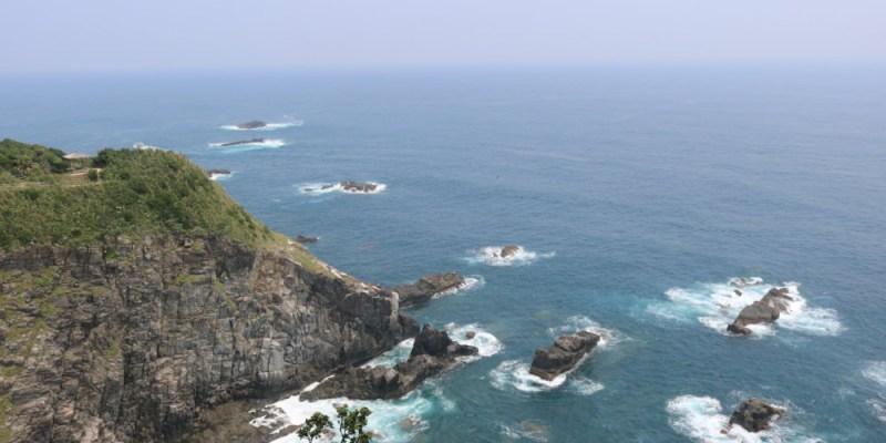 四國景點 足摺岬燈塔眺望太平洋的寧靜致遠