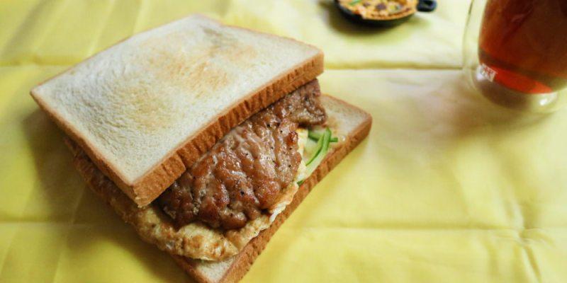 內湖早餐 高人氣手工厚片豬排的巨堡早餐