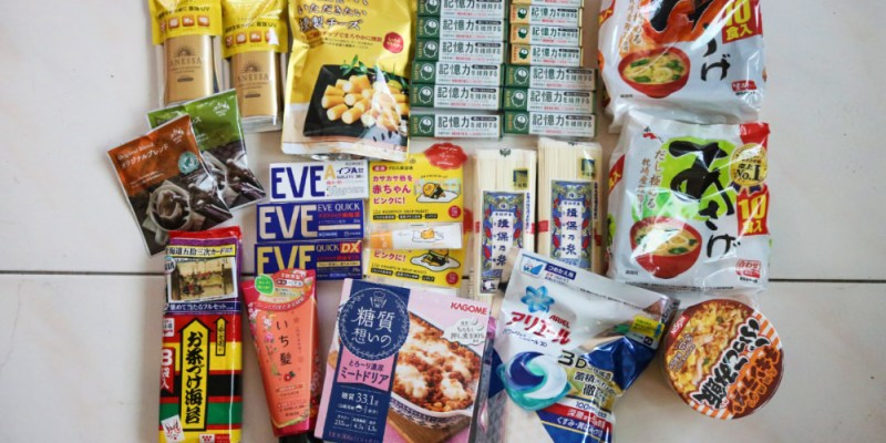 《日本東京人氣伴手禮》購物是為了讓生活更豐富