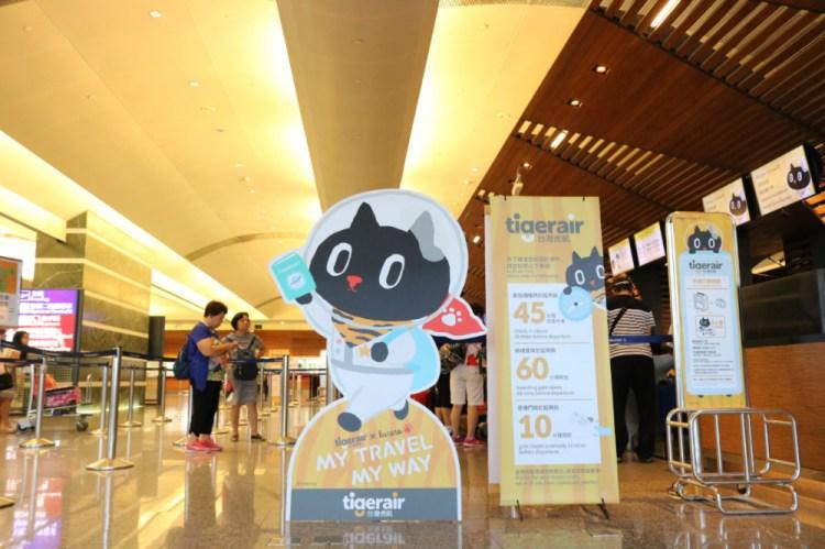 台灣虎航飛沖繩服務升級Tigerair 航廈行李評價全收錄