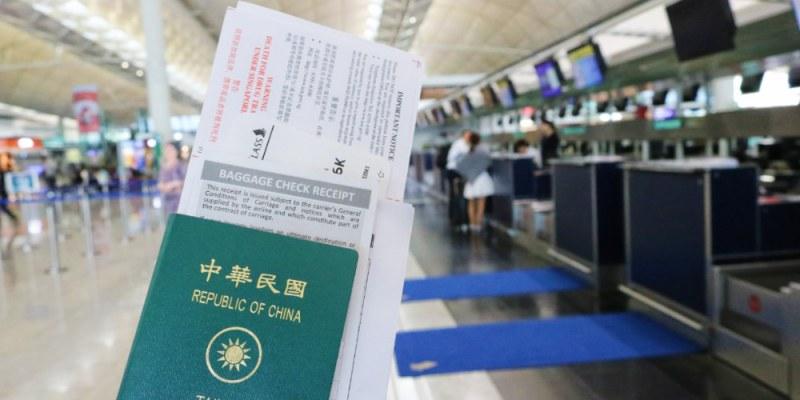 《歐洲旅平險》旅行平安險、旅遊不便險、歐洲申根保險該辦嗎