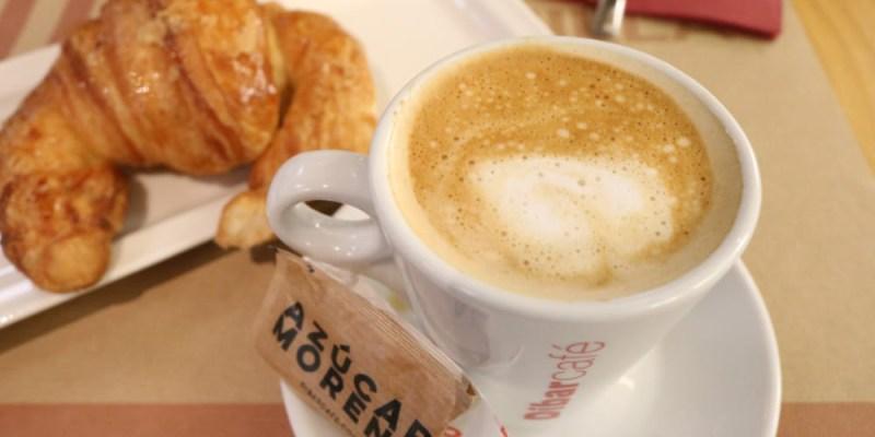巴塞隆納推薦早餐La Pubilla 維森斯之家半日遊