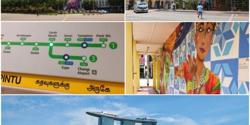 專欄|新加坡國定假日 農曆新年遊新加坡店家都沒開?