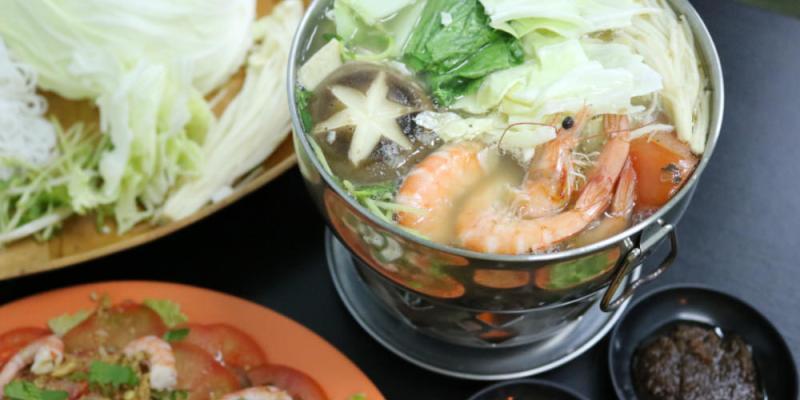 台中市。幸福食堂越式風味平價料理換燒臘