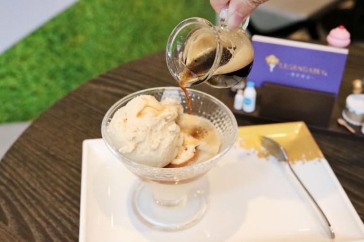 《台中》傳奇甜品 豐原第一家義式冰淇淋法式甜點