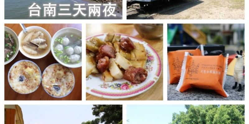 嘉義故宮南院到台南後壁新營 長輩路線拜拜吃美食