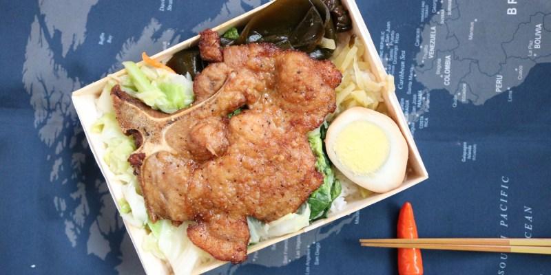 內湖便當 田鄉木盒便當 叉燒肉排骨飯菜飯有一套