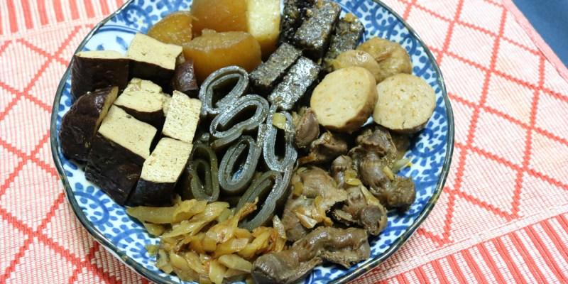 內湖湖光市場蘇記健康滷味 深夜食堂晚餐宵夜