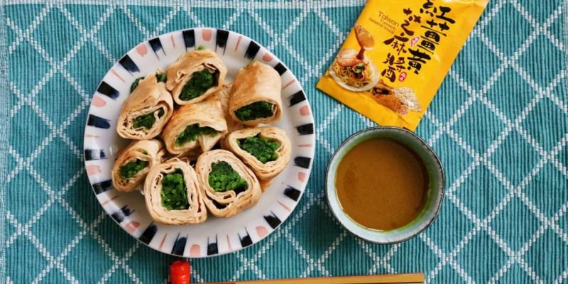食譜|薑黃怎麼吃 薑黃料理 化身燒肉泡菜拉麵 紅薑黃芝麻醬千變萬化