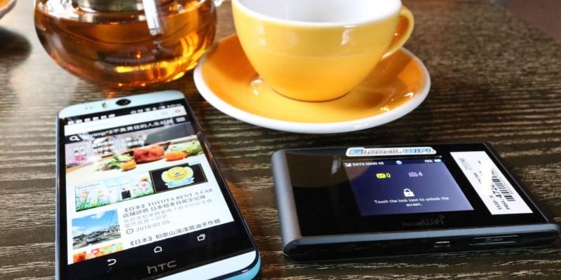 日本上網吃到飽wifi分享器 機場取機沖繩篇
