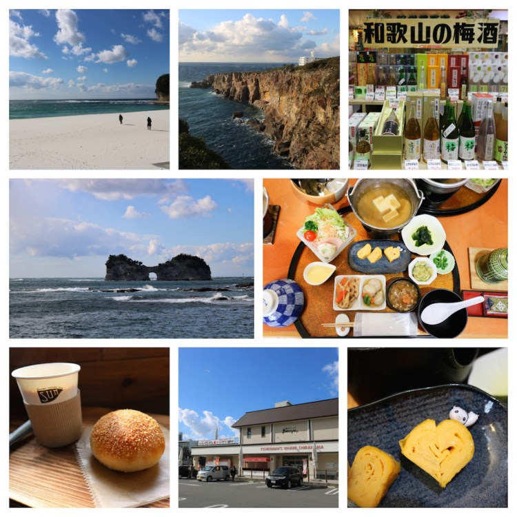 日本和歌山白濱 面海靠山景點美食玩透透 附自駕與巴士