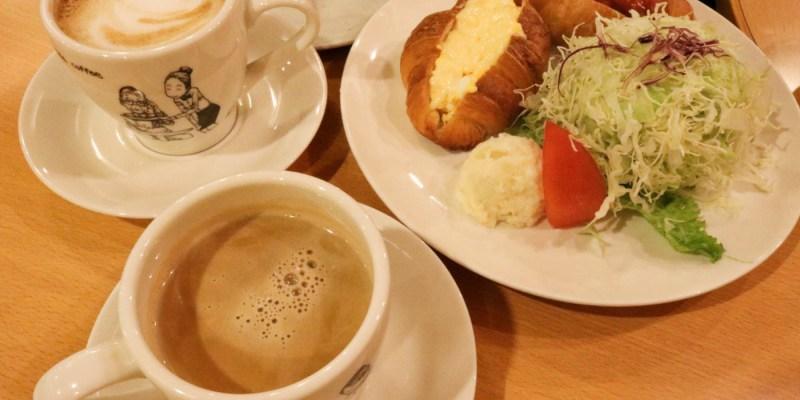 《日本京都》前田咖啡 京都式的早餐下午茶