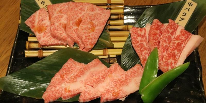 熊本燒肉 和王山室大窪 在地人推薦單點吃到飽不後悔