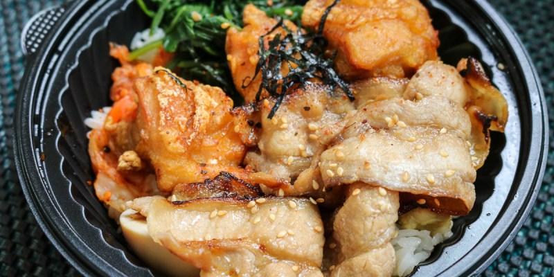 內湖燒肉便當 極餓日式燒丼外送內用專賣