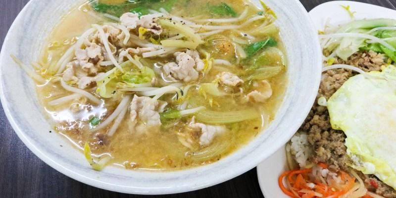 台中長榮桂冠附近越南食堂恩菲 像在家吃飯的南洋小吃