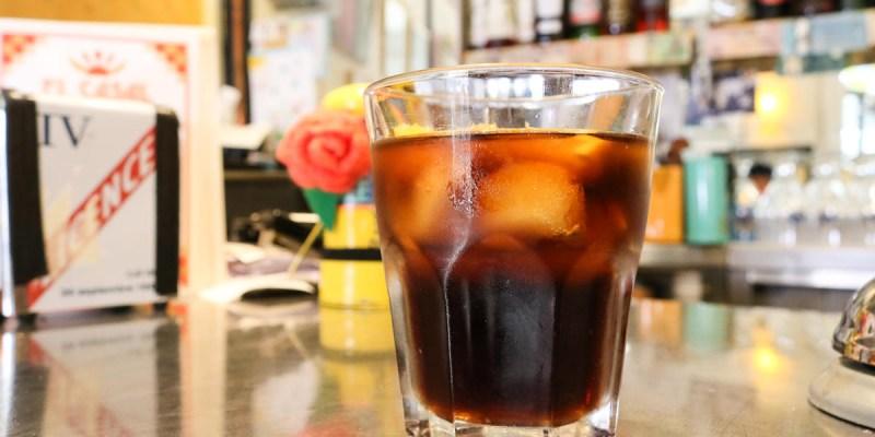 西班牙夏天喝什麼經典飲料 酒精無酒精一覽表