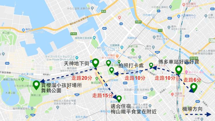 福岡天神自由行攻略 行程安排、交通、住宿、花費(雨天推薦